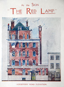 Then: 'The Red Lamp', in 1912